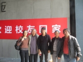 07-tu-with-huihan-liu-and-friends