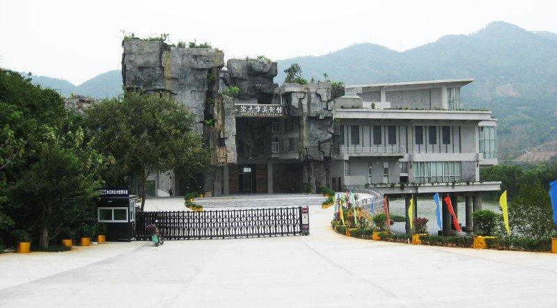 01-azhiwei-tu-art-museum