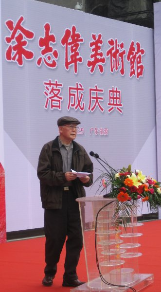 06-speach-by-guo-shaogang-past-president-of-guangzhou-academy-of-fine-art