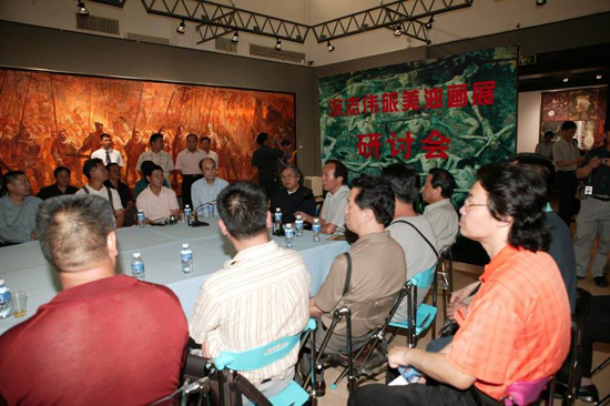 8 Former President of Shenzhen Art Museum Hosting the Semina