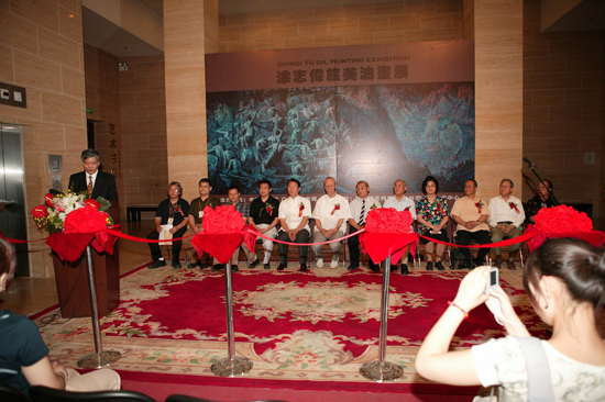 02 The National Art Museum of China Hosting The Opening