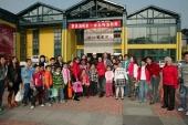 1 Zhiwei Tu art Exhibition at Zhongshan Art Museum Jan. 13 t