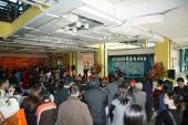 2 The Ceremony of Zhiwei Tu Art Exhibition on 1 13, 2007