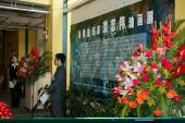 3 Speech by Mr. Zhen, Chairman of Culture Department of Zhon