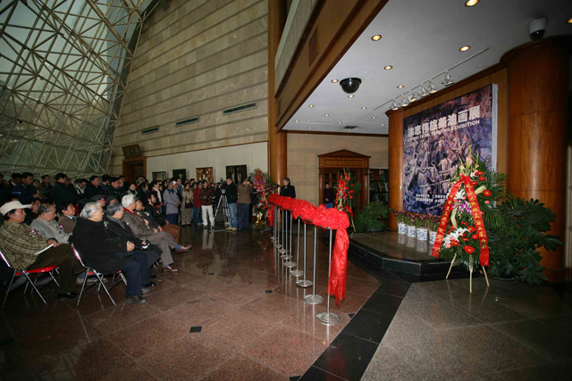 02 The Ceremony of the Opening of Tu Exhibition at 2pm on 1 6, 2008