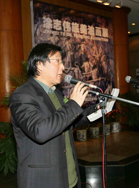 04 Hosting by Zhang Peicheng, president of the Mmuseum