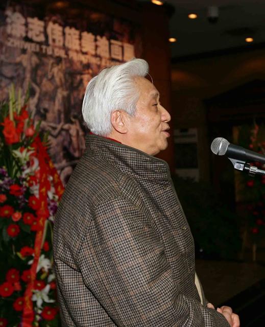 05 Speech by Prof. Quqn Shanshi, Vice Chairman of China Oil Painting Society